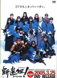 - Taiga drama about the Shinsengumi, a Japanese special police force from the Bakumatsu period. The Last Samurai, Japanese Drama, Edo Period, Nhk, Along The Way, Time Travel, Actors & Actresses, Fiction, Singer