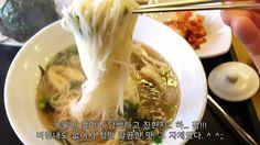 양천구 목동의 다시국수집은 국내산 통영 멸치로만 국물을 낸다네. by 더치커피 [Restaurant in Korea] Introd...