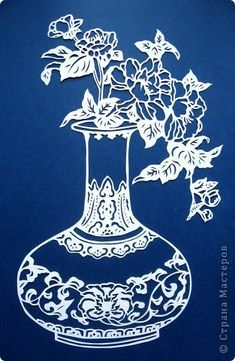 Picture mural drawing Carving Flowers in a vase . Kirigami, Paper Pot, Paper Cut Design, Glass Engraving, Paper Lace, Fine Paper, Paper Artwork, Scroll Saw Patterns, Stencil Painting