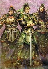 (From left to right) Zhang Fei, Liu Bei, and Guan Yu are the three great warriors of the Shu Han Dynasty from the historical Chinese novel Romance of the Three Kingdoms. Liu Bei, Character Concept, Character Art, Character Design, Dynasty Warriors 5, Warrior Images, Chinese Armor, Guan Yu, Great Warriors