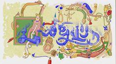 Illustrations: Eduardo Bertone Animation: Erik Thijssen ADCN Yearbook
