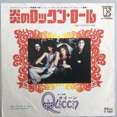 "Queen - Keep yourself alive JAPAN 7"" vinyl unique sleeve, excellent condition"