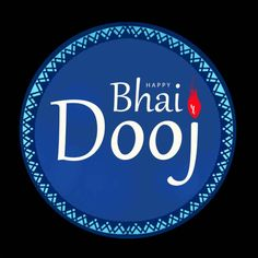 Wishes you all a Happy Bhaiya Dooj! Sister Love, Brother Sister, Friday Feeling, Art Gallery, Thoughts, Birthday, Creative, Art Museum
