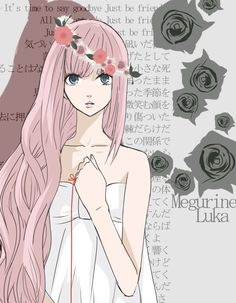 just be friends luka megurine | ... 1244: couronne_de_fleurs fil_rouge just_be_friends megurine_luka rose