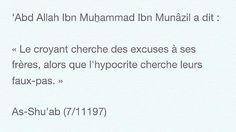 Le croyant cherche des excuses à ses frères...