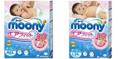 Win a packet of Japanese Nappies