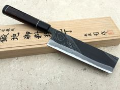 Hinoura River Jump 165mm Nakiri – The Chopping Block Co.