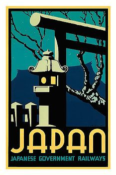 Japan - Japanese Lantern - Japanese Government Railways - Vintage World Travel Poster by Pieter Irwin Brown c.1930s,pagoda,fuji,japanese government railways,vintage world travel poster,pieter irwin brown,vintage travel poster,retro,poster art,vintage advertising,vintage travel,