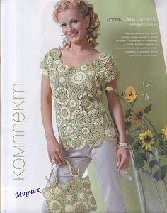 Uncinetto d'oro: Tunica e borsa con motivi floreali!
