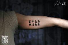 time tattoo