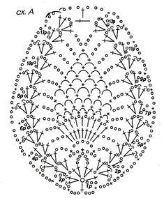 Captivating All About Crochet Ideas. Awe Inspiring All About Crochet Ideas. Easter Crochet Patterns, Crochet Motifs, Crochet Diagram, Crochet Stitches Patterns, Crochet Chart, Crochet Squares, Thread Crochet, Crochet Designs, Crochet Leaves