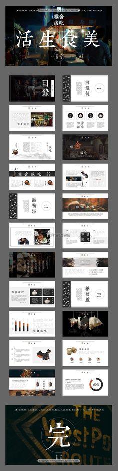 Ppt Design, Keynote Design, Powerpoint Design Templates, Slide Design, Graphic Design Layouts, Brochure Design, Powerpoint Presentations, Keynote Template, Book Layout