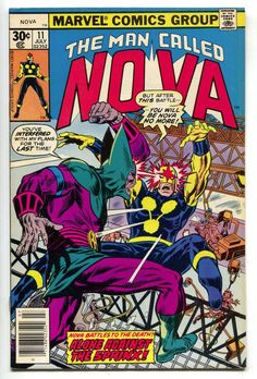 1st Series #8 1977 VF Stock Image Nova