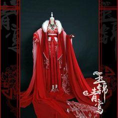 Cosplay Outfits, Anime Outfits, Kimono Chino, Kimono Tradicional, Anime Girl Dress, Princess Outfits, Chinese Clothing, Fantasy Dress, Japanese Outfits