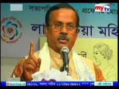 Bangla Vision Bangladesh Tv news Live Today 24 December 2016 Bangla News2