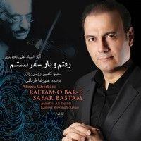 Alireza Ghorbani - Didi Ke Rosva Shod Delam by Persian Selection™ on SoundCloud