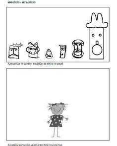 Σχετική εικόνα Snoopy, Comics, Fictional Characters, Cartoons, Fantasy Characters, Comic, Comics And Cartoons, Comic Books, Comic Book