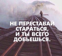 #цель #успех #мотивация #стремление #вершина by molodostiuspekh