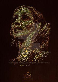 Fairuz Arabic Typography by ragheb-abuhamdan