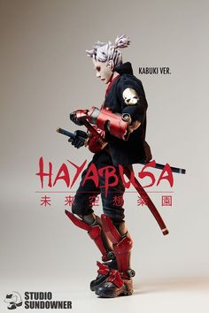 """HAYABUSA"" | Artist: Studio Sundowner"