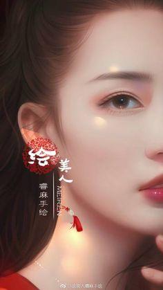 Art Women, Chinese Art, Female Art, Art Girl, Asian Beauty, Earrings, Cute, Nature, Anime