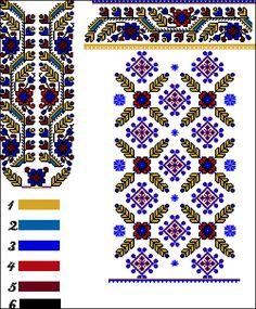 "Схема для машинної вишивки ""Колоски"", 150UAH Cross Stitch Needles, Bargello, Rug Hooking, Pattern Wallpaper, Blackwork, Hand Weaving, Costumes, Embroidery, Crafts"