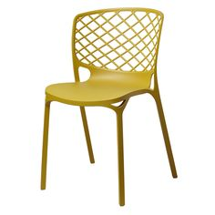 enhance the look of any space with the kristoff dark yellow accent chairs these sturdy