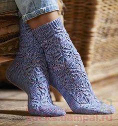 ажурные носки Crochet Socks, Crochet Shawl, Knitting Socks, Knit Crochet, Knit Socks, Stocking Tights, Slipper Boots, Leg Warmers, Fabric Crafts