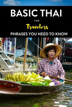 Planning to travel around Thailand? Here are a few essential phrases and words that you have to know! Learning a language and embracing their culture is definitely part of the whole experience.