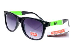 Ray-Ban Wayfarer 627 Black Green Frame Gray Lens RB1312 [RB-1026] - $27.30 : cheap sunglass, Ray Bans outlet