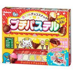 Chocolate | sweets catalog | Kabaya Co., Ltd.