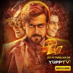 Suriyas anjaan movie first look posters of was revealed may 1 who watch tamil thriller flick 24 starring surya actor samantha ruth prabhu nithya menen on yupptv 24tamilmovieeck here for more details thecheapjerseys Choice Image