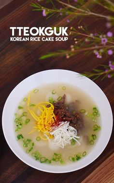 Tteokguk Korean Rice Cake Soup Recipe and Video Rice Cake Recipes, Rice Cakes, Soup Recipes, Chicken And Shrimp Pasta, Shrimp Pasta Recipes, Chicken Recipes, Video Snacks, Korean Rice Cake Soup, Healthy Dinner Recipes