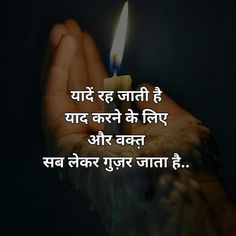 294 Best Love Images On Pinterest Hindi Quotes Quote And Heart