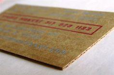 визитка из картона