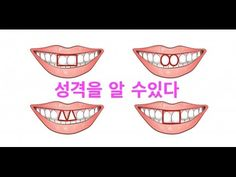 What do your front teeth look like? Straight, crooked, with a slit in between: your front teeth determine the appearance of your face. You pay attention