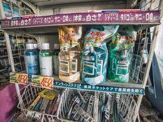 (Foto: Reprodução/Facebook/Keow Wee Loong) como está Fukushima depois do acidente nuclear