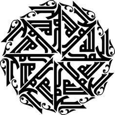 DesertRose...Islamic Calligraphy