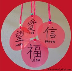 Printable Chinese Characters to create a pretty sun catcher. Eight Chinese to choose from. Great Chinese New Year Craft from Activities For Kids