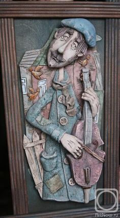Махинин Андрей. Уличный музыкант