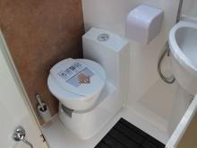 fiat_ducato_koga_206 Fiat Ducato, Ducati, Toilet, Flush Toilet, Toilets, Toilet Room, Bathrooms
