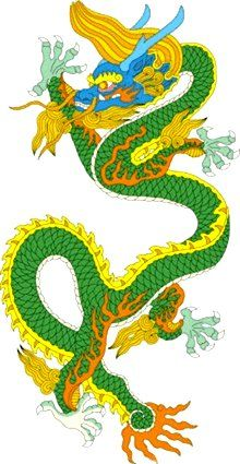 Cut out Paper Dragon- Chinese Lesson- Incredible Art Chinese Dragon Art, Chinese Dragon Tattoos, Draco, Cosmic Calendar, Dragon Line, Line Lesson, Chinese Lessons, Chinese Astrology, Year Of The Dragon