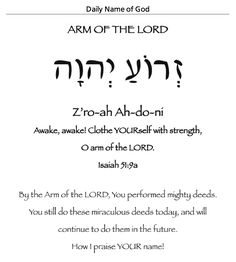 Daily name of God devotional: Arm of the LORD