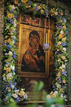 Church Flower Arrangements, Church Flowers, Paintings Of Christ, Church Icon, Jesus Mary And Joseph, Pictures Of Christ, Jesus Art, Holy Mary, Religious Icons