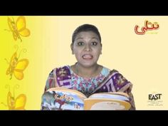 Children Stories   Wao Khani - https://east.education/books/children-stories-wao-khani These children stories is a fun way to learn Urdu language. Children learn phonic sounds by listening to these wonderful stories. These stories are part of Montessori syllabus.