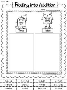 Robot Math Freebie - True/False need more practice with these :)