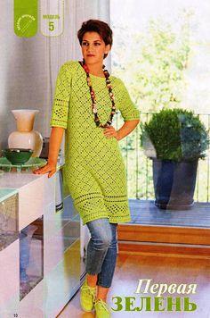 Crinochet: Free People maxi dress sem receita