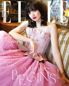 Cover with Nana Komatsu January 2020 of HK based magazine Elle Hong Kong from Hachette Filipacchi Media including details. Japanese Beauty, Asian Beauty, Nana Komatsu Fashion, Komatsu Nana, Hongkong, Elle Magazine, Old Actress, Japanese Models, Ulzzang Girl