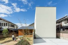 Maibara House