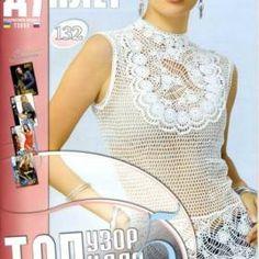 Duplet 132 Russian crochet patterns magazine